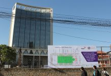Ncell Building Green Park