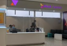 Ncell Centre at TIA