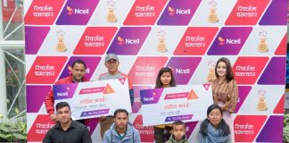 Ncell Hands Over Cash Prize To lucky Customers