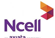 Ncell Lottery Scam