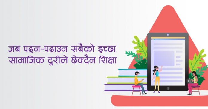 Ncell Mobile Class