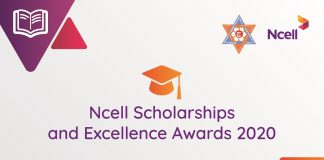 Ncell Scholarships Awards