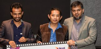 Ncell organized a short film competition titled Buwa