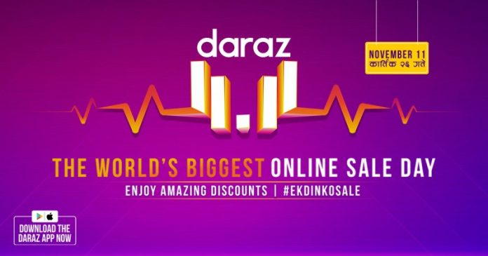 Nepal's Biggest Sale Day for the Third Year