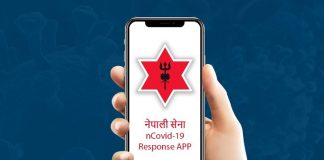 Nepal Army releases COVID-19 Response App