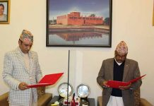 Nepal Bank Chairperson Oath