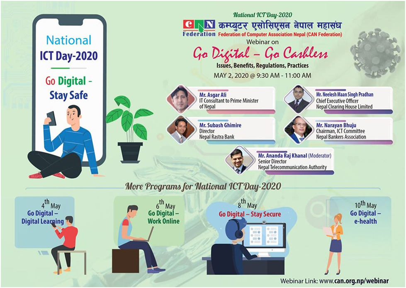 ICT Day of Nepal 2020