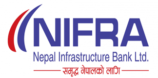 Nepal Infrastructure Bank IPO