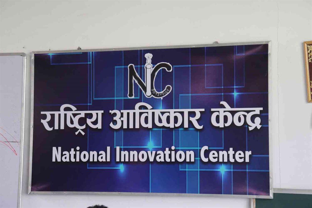 Nepal Innovation Center