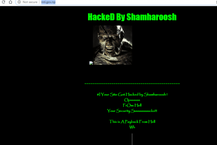 Nepal National Library Hacked By Shamharoosh