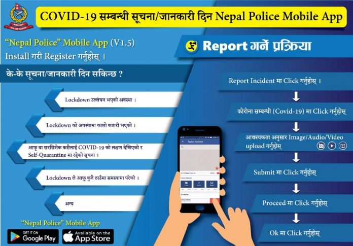 The Nepal Police has launched a mobile app as a measure to combat COVID-19 spread