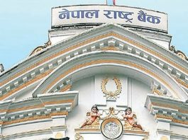 Nepal Rastra Bank Direct Banks To Do Information Security Audit