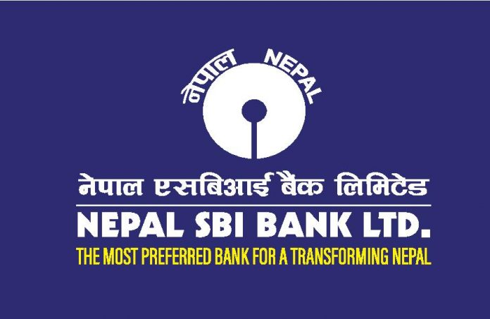 SBI Bank Of Nepal Decided To Provide Financial Support To Control COVID-19