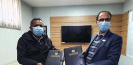 Nepal SBI Bank Signed
