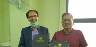 SBI Bank signed MOU with Chirayu National Hospital