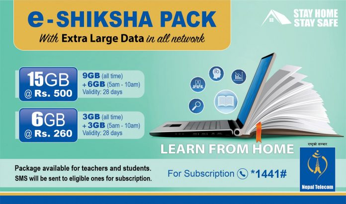 NTC's e-Shikshya Package for Distance Education