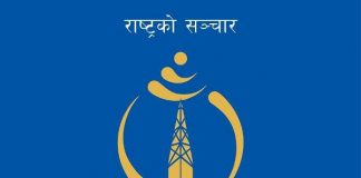 Nepal Telecom Extends Offer On Voice and Data Packs