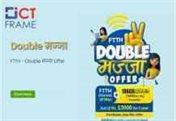 Nepal Telecom FTTH