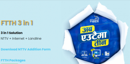 Nepal Telecom FTTH Service