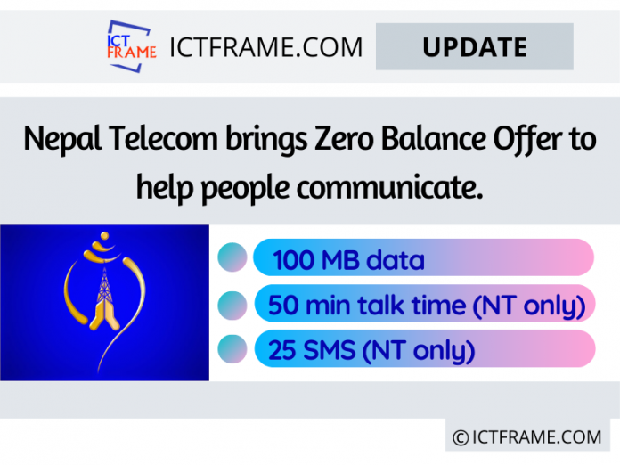 NTC To Help People With Low Balance