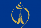 NTC Toll-Free Phone