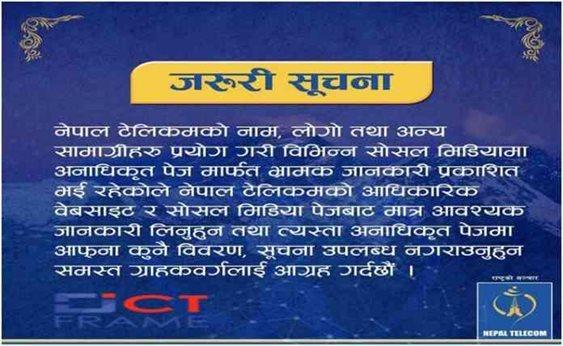 Nepal Telecom Urgent Notice