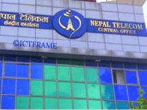 Telecom's Revenue Slides Down by About Rs 670 million