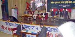 Nepal Telecom partner with Rastriya Banijya Bank for Digital Finance