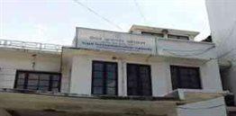 Nepal Telecommunications Authority