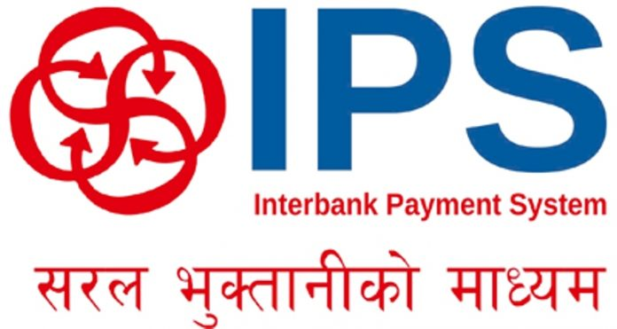 Nepal history in Payment System