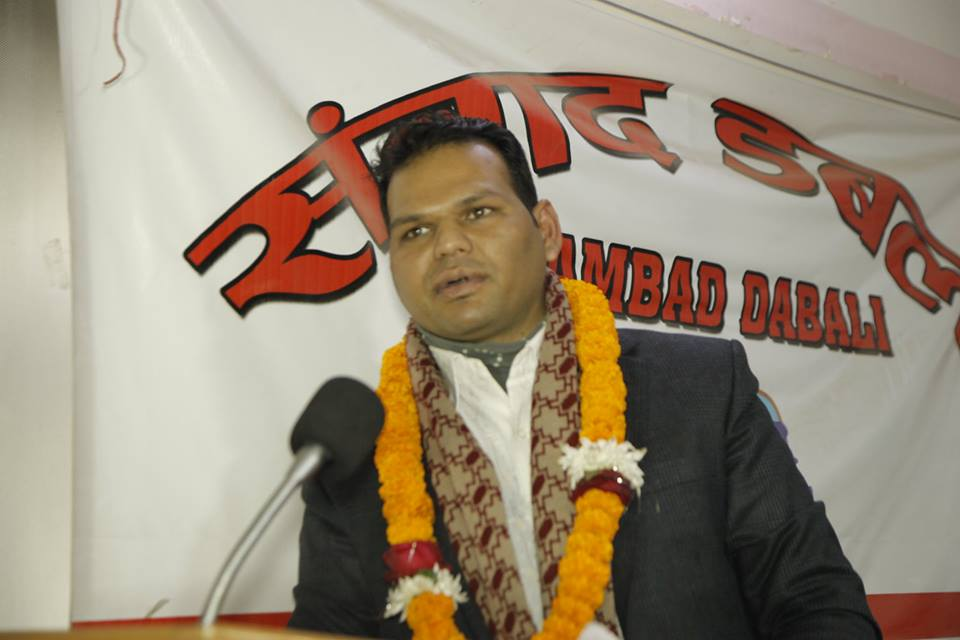 Nepalese Journalist