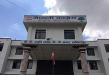 Nepali Congress Building