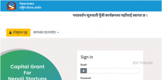 Startups Of Nepal Receive a Capital Grant Of Up To Rs 5 Million