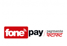 Nepal's Largest Mobile Payment Network