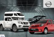 Nissan Car Price in Nepal