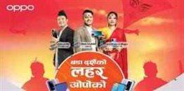 OPPO Bada Dashain Ko Lahar