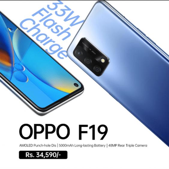 OPPO F19 Price