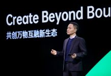 OPPO plans $7bn R&D push to build a multiple-access smart device ecosystem for the era of intelligent connectivity