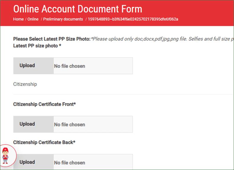Account Document Form