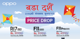 Oppo Dashain Price Drop