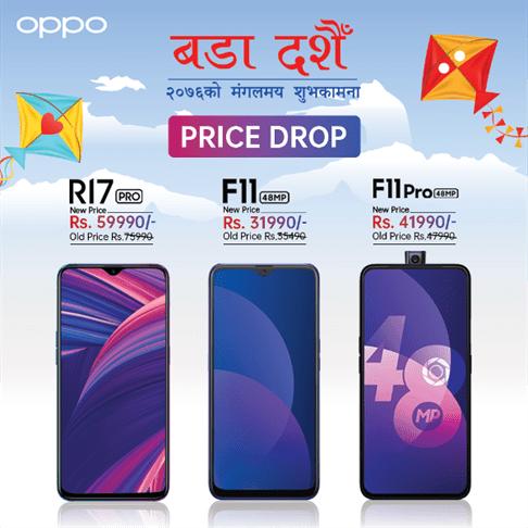Oppo Dashain Price Drop