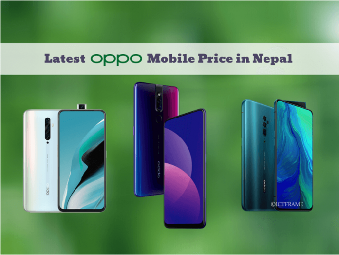 Oppo Mobile Price in Nepal [May 2020] - Latest Oppo Mobile Price List