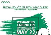 Oppo Nepal Extended Warranty