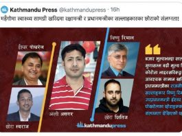 "PM's advisor says character assassination is like a ""war-crime"" and his son says Kathmandu Press should be ready to face legal action"