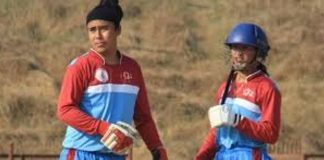 PM Cup Nepal