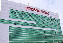 PRABHU Bank To Switch Co-Operation From NEPS To Union Pay Card