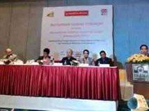 Partnership Signing Ceremony Between Ukaid Sakchyam Access To Nepal