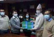 Patan Hospital Sign Sanima Bank