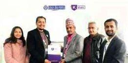 Pay Nepal Bank Vacancy Application