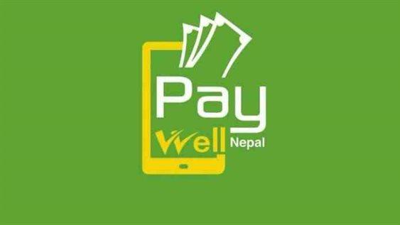 Paywell Nepal